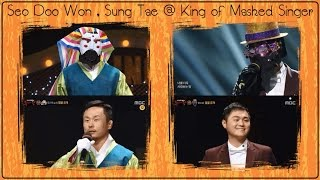 Video [ThaiSub] Seo Doo Won , Sung Tae @ King of Mask - HD Live Cover (Please See Description) download MP3, 3GP, MP4, WEBM, AVI, FLV Juli 2018