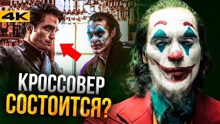 Джокер 2 - будет ли продолжение?