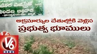 Revenue department & grabbers scam on government lands - Adilabad