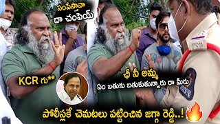 MLA Jagga Reddy Fires on Telangana Police || CM KCR || Revanth Reddy || Cinema Culture