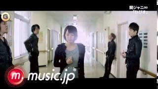 【CM】関ジャニ∞  music.jp 「ひびき」 編