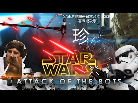 STAR WARS EPISODE II: ATTACK OF THE BOTS