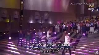 MUSIC DAY 2018 Hey! Say! JUMP