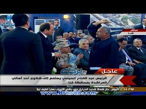 'الحاج حمام' أمام عبدالفتاح السيسي 14ـ5ـ2017م