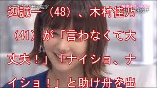 女優の倉科カナ(29)がこのほど、都内で行われた舞台『誰か席に着いて...