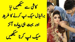 New Kashee's Makeup 2020 | Learn How To Bridal Makeup By Kashee's | Learn How To Glitter Eyes Makeup