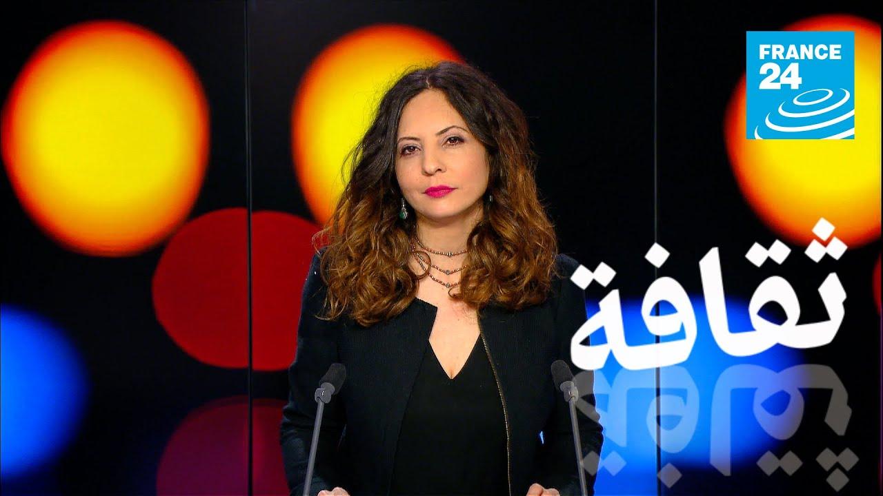 أن تكوني فنانة عربية.. رؤى وتحديات  - 16:59-2021 / 3 / 4