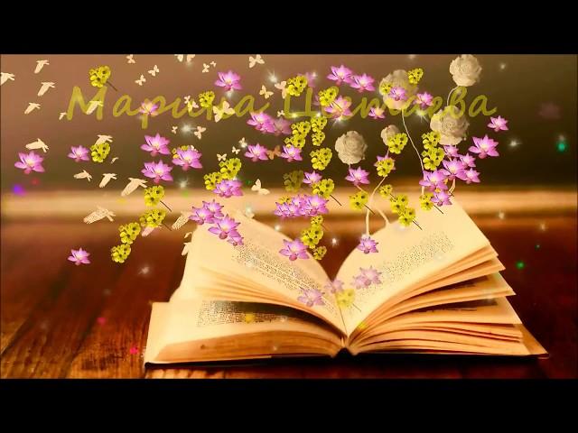 Изображение предпросмотра прочтения – МарияИванеева читает произведение «Париж» М.И.Цветаевой