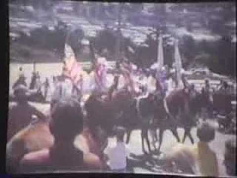 Scotts Valley Days Parade 1972