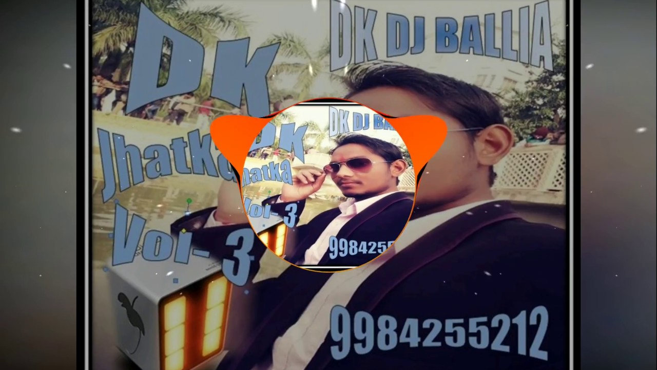 Jawann Akela Me Rang Lagwave DK DJ BALLIA MIX BY VISHNU 9984255212 DK  JHATKA VOL exported 0