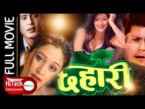 Chhahaari || Nepali Movie || छहारी
