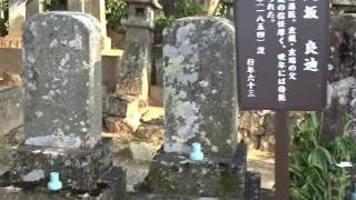 吉田松陰誕生地と志士の墓所 萩市 山口県.