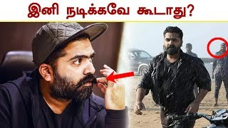 Simbu's One More Controversy! He Should Not Act Anymore !