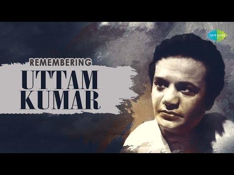 Remembering Uttam Kumar | Bengali Movie Songs | Best of Uttam Kumar Songs