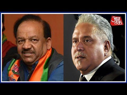 dr.-harshvardhan-shares-his-views-on-vijay-mallaya's-arrest