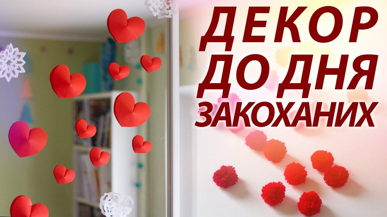diy для комнаты Diy Идеи Для Комнаты,Лд,Жизни | Vk