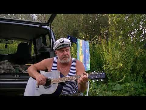 песни под гитару на рыбалке