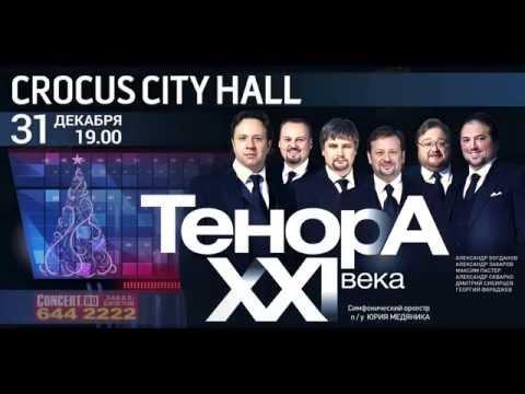 казино собрание калининград официальный сайт концерт