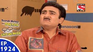 Taarak Mehta Ka Ooltah Chashmah - तारक मेहता - Episode 1924 - 27th April, 2016