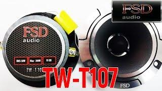 Обзор рупорных твитеров FSD audio TW-T107. Мой отзыв о них.