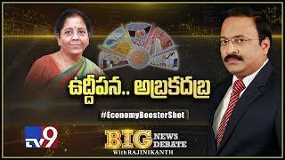 Big News Big Debate: Economy booster shot - Rajinikanth TV9
