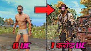Story of a Gareeb | Time Changes | Pubg Short Film by Glock Gaming