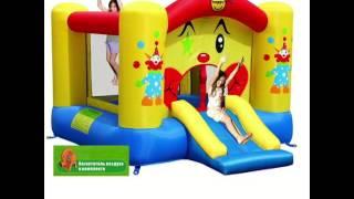 Батуты для детей и взрослых - видео обзор