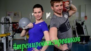 Гиревой фитнес в тренировках гиревиков