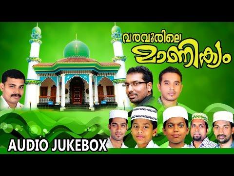 New Malayalam Mappila Album Song | Varavoorile Manikyam | Audio Jukebox