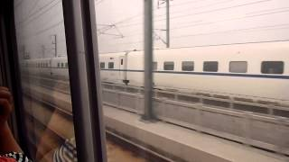 Shanghai to Suzhou(Bullet train)