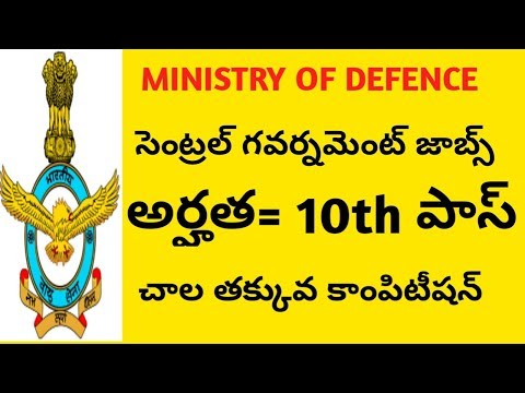 ministry of defence recruitment for tradesman mate ldc fireman and material assistant