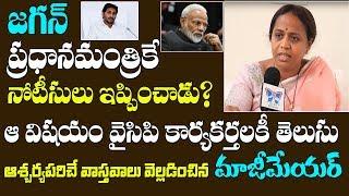 Anuradha talks about the humbleness of Nara Lokesh