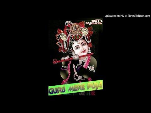 Soundcheck | Hard Bass | Guru Mere Puja Remix Dj Sid Jhansi