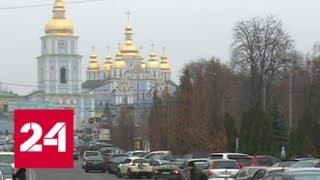 Владимир Джабаров: Порошенко пытается остаться у власти на Украине любым путем - Россия 24