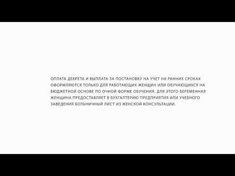 ТРУДОВОЙ КОДЕКС РФ ГЛАВА 19. ОТПУСКА