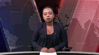 ESAT DC Daily News Mon 24 Sep 2018