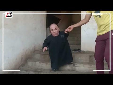 أقصر راجل في المنوفية.. عم عادل سعيد 42 عاماً وطوله 75 سم وحياته قصة قصيرة  - 00:54-2021 / 8 / 4