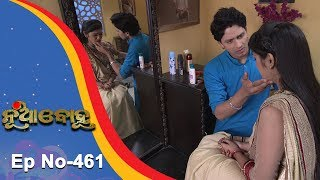 Nua Bohu | Full Ep 461 | 4th Jan 2019 | Odia Serial - TarangTV