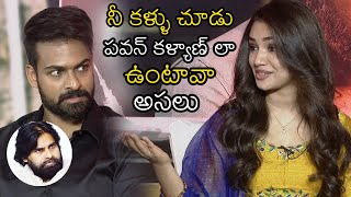 Uppena Movie Heroine Funny Satires On Vaishnav Tej| Kriti Shetty | News Buzz