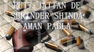 Putt Jattan De - Surinder Shinda - REMIX