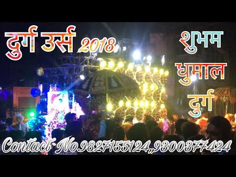 Durg urs Shubham Dhumal by Ye to khwaja ka karam hai 2018