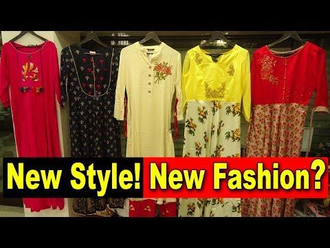 ऑनलाइन क्लॉथ मर्चंट Biggest Website In India | Heavy Ladies Suit, Kurti, Gown | Worldwide Shipping