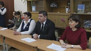 Глава администрации Борис Беляев посмотрел занятия в школе №10