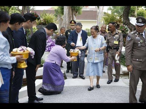 Her Royal Highness Princess Maha Chakri Sirindhorn  at  At Pingnakorn Riverside Hotel
