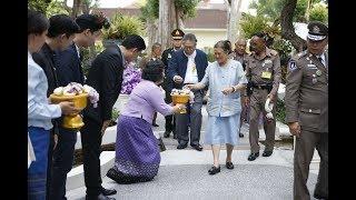 Her Royal Highness Princess Maha Chakri Sirindhorn at At ...