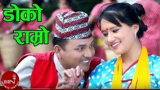 Latest Dohari Song Video 2015 Doko Ramro Buneko Bash Ko Choya le  HD