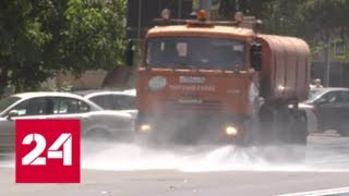 Погодные аномалии в России: где-то потопы, где-то изнуряющая жара - Россия 24