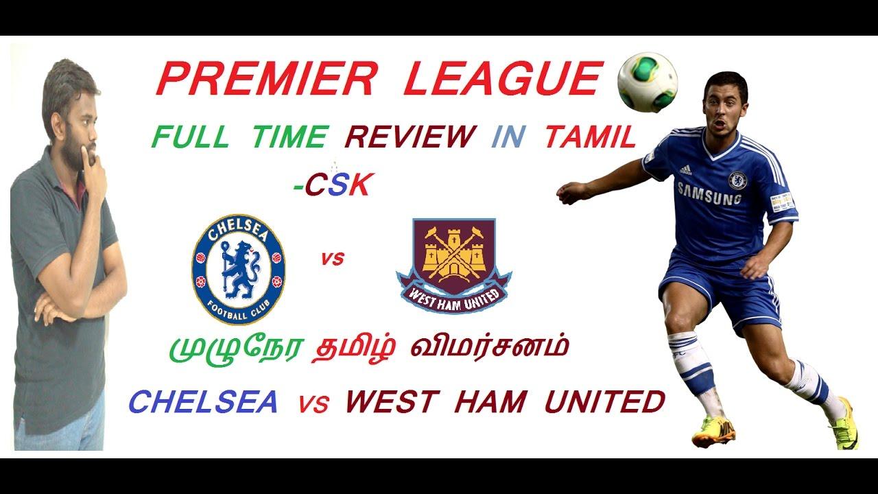 Chelsea vs West ham united / Premier League / Full-time ...