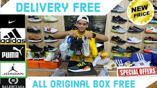 Cheapest Branded Shoes|All box…