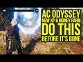 Assassin's Creed Odyssey Level Up Fast With New XP Glitch & Get A Lot Of Money (AC Odyssey XP Glitch